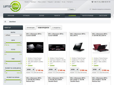 LaptopZona.com